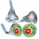 108 Welcome Back to School Hershey Kiss Kisses Labels Stickers Party Favors
