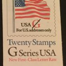 US Scott #BK223, Complete Vending Booklet 1994 G Series VF MNH