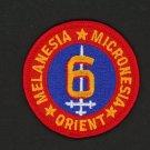 "USMC 6th MARINE DIVISION  -  Melanesia Micronesia Orient - MILITARY PATCH 3"""