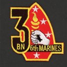 "3rd Battalion, 6th Marine Regiment Patch Embroidered Iron-On 3-1/4"" Vet USMC"