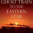 Ghost Train to the Eastern Star by Paul Theroux - Hardcover