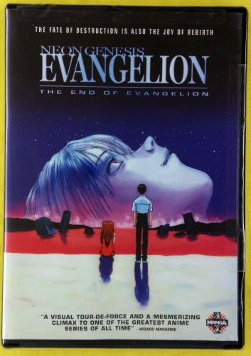 "Neon Genesis Evangelion - End of Evangelion ""Brand New"" (R1/ US&Canada only) NTSC"