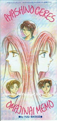 Yuu Watase AYASHI NO CERES CELESTIAL LEGEND Sho-Comi Omajinai Memo Pad Toya Aya Aki Yuhi