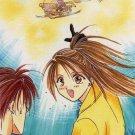 Yuu Watase AYASHI NO CERES CELESTIAL LEGEND Sho-Comi Furoku Aya & Toya Christmas Postcard #1