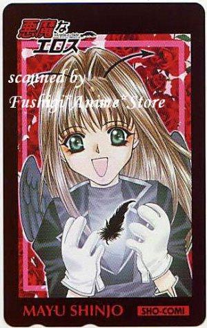 Shinjo Mayu AKUMA NA EROS VIRGIN CRISIS Sho-Comi Zenin Phonecard Teleka Japan