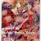 Matsuri Hino TORAWARE NO MINOUE CAPTIVE HEART Suzuka Laminated Card #6