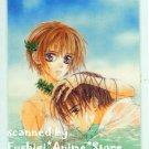 Matsuri Hino TORAWARE NO MINOUE CAPTIVE HEART Megumi & Suzuka Laminated Card #4
