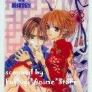 Matsuri Hino TORAWARE NO MINOUE CAPTIVE HEART Megumi & Suzuka Laminated Card #1