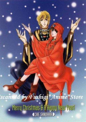 Chie Shinohara ANATOLIA STORY RED RIVER Sho-Comi Christmas Furoku Yuri & Kail Postcard
