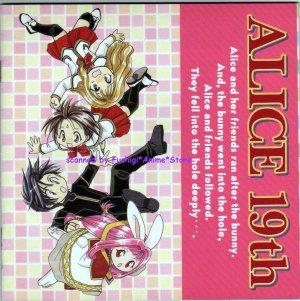 Yuu Watase ALICE 19TH Sho-Comi Furoku Alice Kyo Mayura Nyozeka Pink Notebook