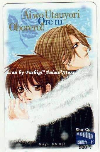 Shinjo Mayu BLAUE ROSEN Aiwo Utauyori Oreni Oborero Sho-Comi Zenin New Rare Toshoka Card