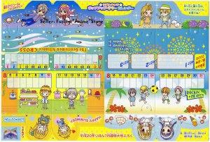Arina Tanemura GENTLEMEN'S ALLIANCE CROSS & ZETTAI KAKUSEI TENSHI MISTRESS FORTUNE Furoku Calendar