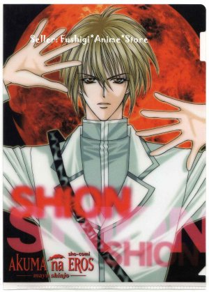 Shinjo Mayu AKUMA NA EROS VIRGIN CRISIS Angel Shion Promo Rare Clear File Folder #1