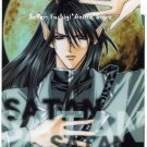 Shinjo Mayu AKUMA NA EROS VIRGIN CRISIS Satan Kai Promo Rare Clear File Folder #2