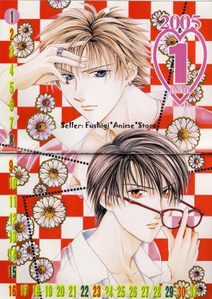 Candy Furoku 2005 Calendar ZETTAI KARESHI KARE FIRST LOVE CELEB & More