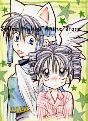 Arina Tanemura FULL MOON O WO SAGASHITE Mitsuki Koyama & Takuto Kira Postcard #2