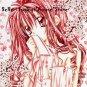 Arina Tanemura FULL MOON O WO SAGASHITE Mitsuki Koyama Postcard #15