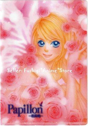 Miwa Ueda PAPILLON HANA TO CHOU Ageha Mizuki Furoku Mini Folder Clear File