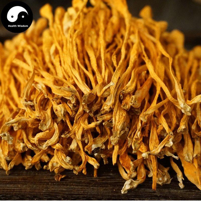 Cordyceps Militaris 200g Chinese Medicinal Mushroom North Cordyceps Sinensis