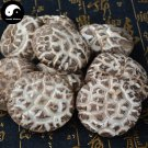 Lentinan Mushroom 200g Chinese Dried Shiitake Mushroom For Immune Hua Gu