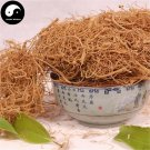 Radix Notoginseng End Root 250g Tian Qi Pseudoginseng Roots Hair San Qi