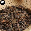 Glabrous Sarcandra Herb 100g Dried Herba Sarcandrae Chinese Zhong Jie Feng 肿节风