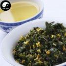 Osmanthus Oolong Tea 50g Chinese Kungfu Wulong Tea Taiwan Gui Hua Oolong