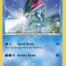 Suicune 14/30 Non-Holo Pokemon Promo Card