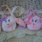 SET OF 2 ADORABLE LITTLE GIRL'S BUNNY WITH BOW MINI EASTER PURSE ***SO CUTE***