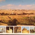 Poster Map Of Jerusalem Israel Holy Land