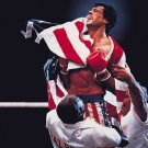 Rocky Balboa Motivational Quotes Art 32x24 Poster Decor