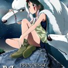 Princess Mononoke Anime Flim Art 32x24 Poster Decor