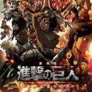 Attack On Titan Japan Anime Art 32x24 Poster Decor