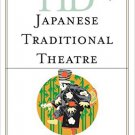 Ebook 978-1442239104 Historical Dictionary of Japanese Traditional Theatre (Historical Dictionari