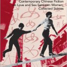 Ebook 978-0742511378 Red Is Not the Only Color: Contemporary Chinese Fiction on Love and Sex betw