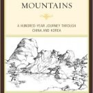 Ebook 978-1442205031 To the Diamond Mountains: A Hundred-Year Journey through China and Korea (As