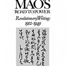 Ebook 978-1563248917 Mao's Road to Power: Revolutionary Writings, 1912-49: v. 4: The Rise and Fal