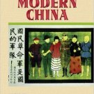 Ebook 978-0742554665 The Human Tradition in Modern China (The Human Tradition around the World se