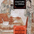Ebook 978-1442251786 The Rise of Tea Culture in China: The Invention of the Individual (Asia/Paci