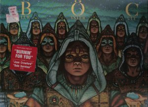 33 LP BLUE OYSTER CULT FIRE OF UNKNOWN ORIGIN SEALED NOS