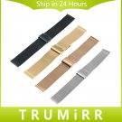 Milanese Watchband 16mm 18mm 20mm 22mm 24mm Universal Stainless Steel Metal
