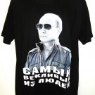 VLADIMIR - PUTIN - RUSSIA - MEDIUM - BLACK - WHITE - MILITARY - T-SHIRT - NEW