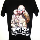 VLADIMIR - PUTIN - RUSSIA - S - CAMO - BLACK - MILITARY - T-SHIRT - NEW - KGB