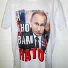 VLADIMIR - PUTIN - RUSSIA - NATO - SMALL - WHITE - T-SHIRT - NEW - TEE - KGB
