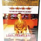LOST IN TRANSLATION - DVD - BILL MURRAY - SCARLETT JOHANSSON - COMEDY - MOVIE