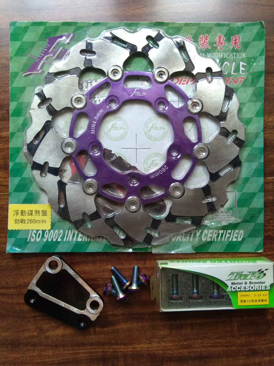 Purple ZUMA 125 260mm Front Brake Upgrade kit