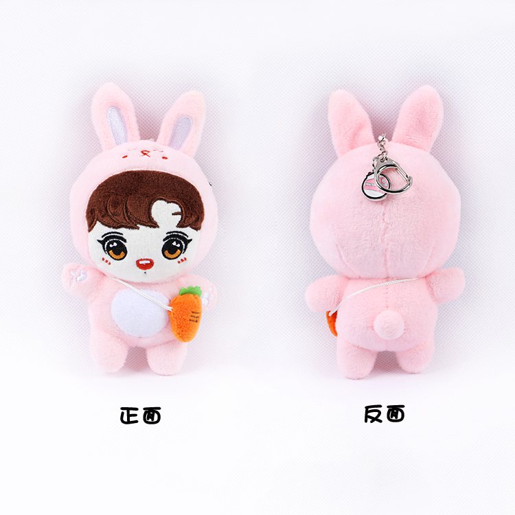 1pc free shipping bts jungkook plush keychain/ pendent