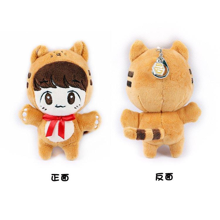 1pc free shipping exo baekhyun plush keychain/ pendent