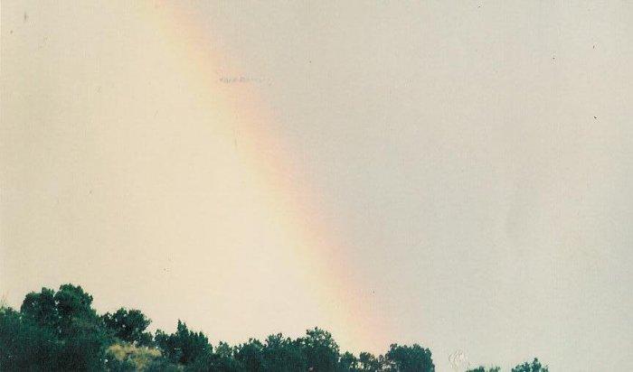 Rainbow 1  10 x 13 framed