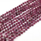 """5 Strands Natural Red Garnet Square 4x4-4.5x4.5mm 13"""" Flat Smooth Gemstone Beads"""
